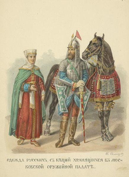 Всадник русской поместной конницы XVII века.