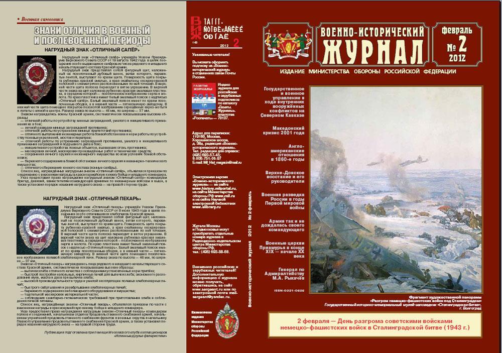 g dessler xxi century pdf