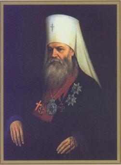 Фонд по премиям памяти митрополита Московского и Коломенского Макария (Булгакова)
