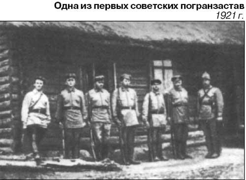 Одна-из-первых-советских-погранзастав