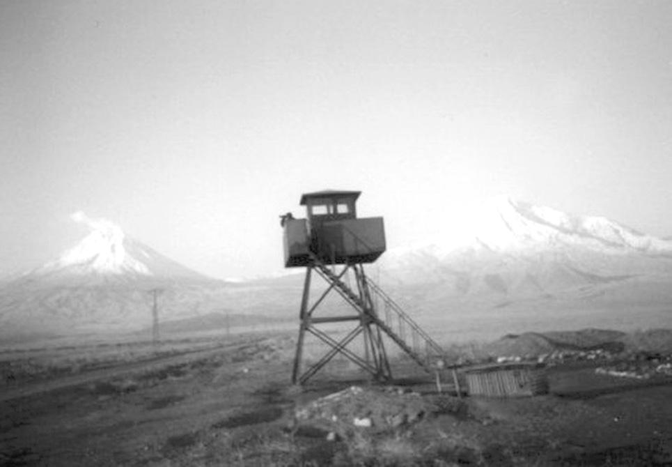 Военно-инженерное и техническое обеспечение охраны границы в 1918—1941 гг.