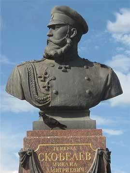 Международная научная конференция «М.Д. Скобелев: история и современность» (к 170-летию со дня рождения).