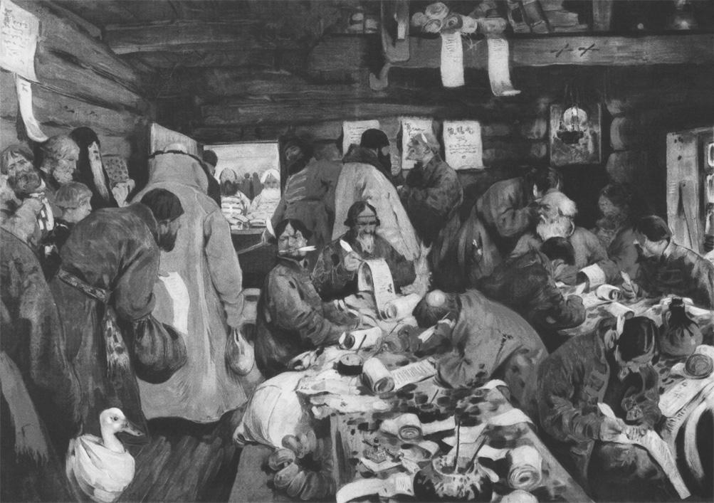 В приказе московских времён Художник С.В. Иванов, конец XIX в.