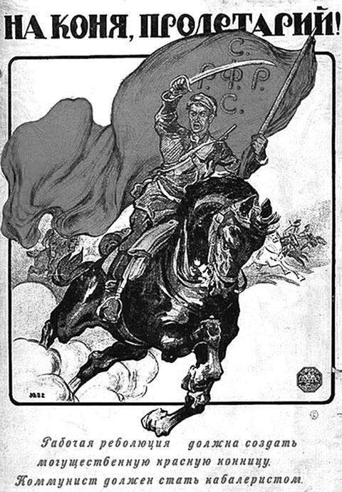 Плакат «На коня, пролетарий!»