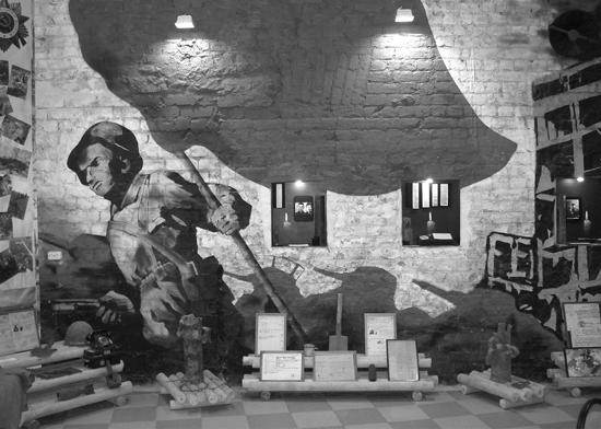 Фрагмент музейной экспозиции