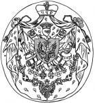 Изображение герба М.И. Голенищева-Кутузова с медальона В.В. Звягинцова 1992 г