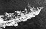 Пограничный сторожевой корабль «Нерей»