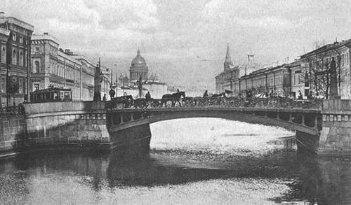 Поцелуев мост через р. Мойку  в начале ХХ века