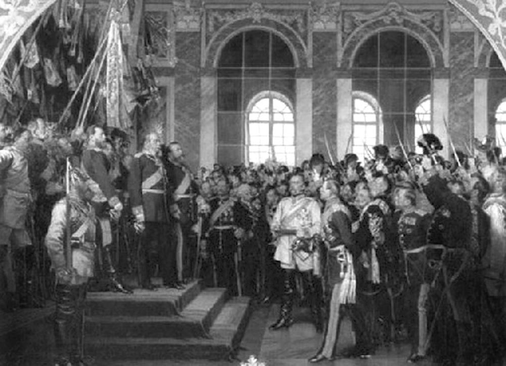 Провозглашение Германской империи