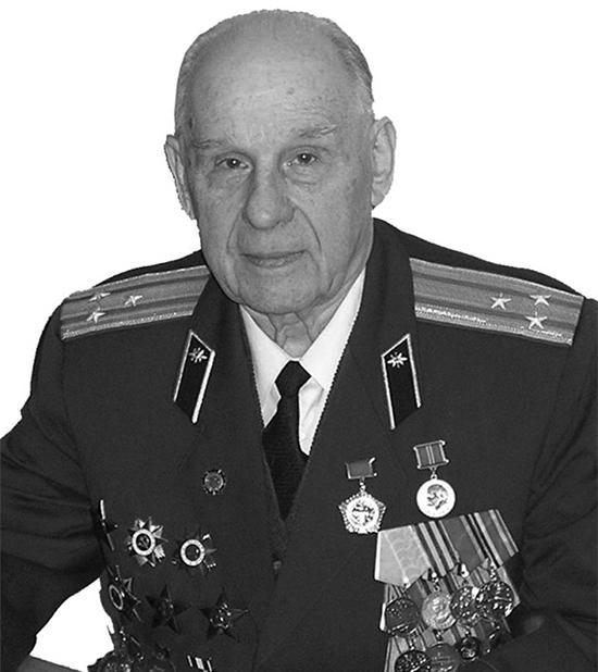 Ю.Е. Горбачёв