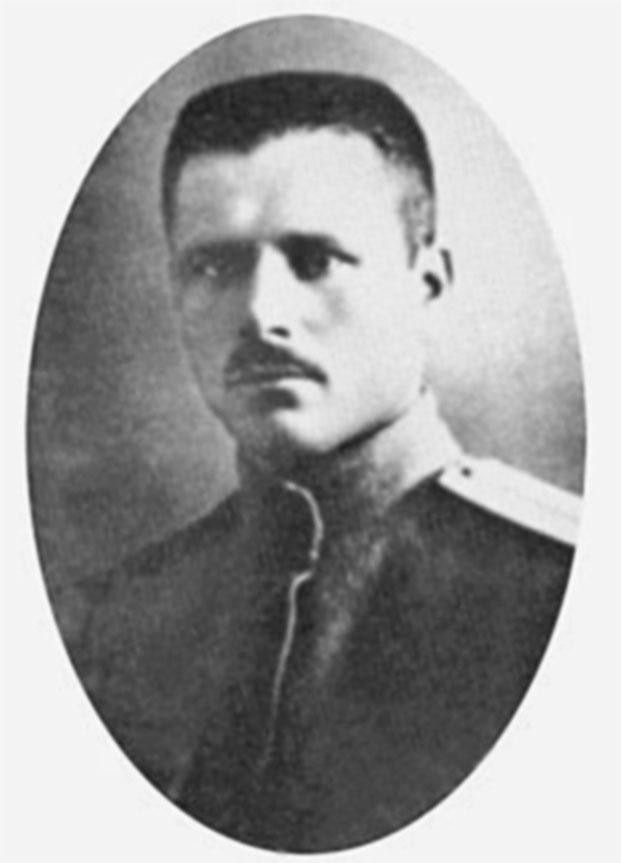 Ф.Д. Назаров
