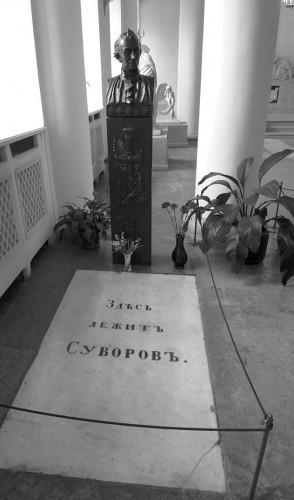 Могила А.В. Суворова в Благовещенской церкви Александро-Невской лавры