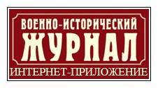 Интернет-приложение ВИЖ