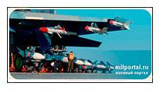 Военный портал-1