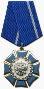 Орден Почёта (РФ)