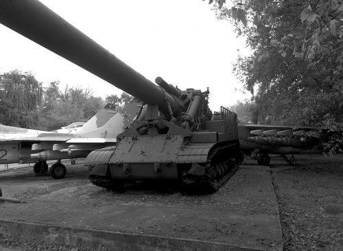406-мм самоходное орудие 2А3 «Конденсатор» в Центральном музее Вооружённых сил РФ в Москве