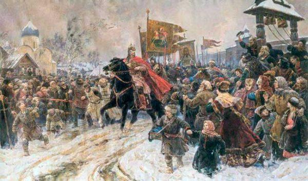 Въезд Александра Невского в Псков после Ледового побоища Художник В.Серов
