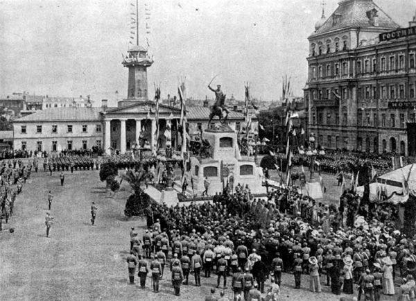 Открытие памятника М.Д. Скобелеву в Москве. 1912 г.