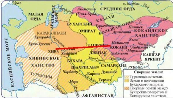 4. Карта государств Средней Азии в середине XIX в. (красной линией показано направление «Ташкент – Хива»)