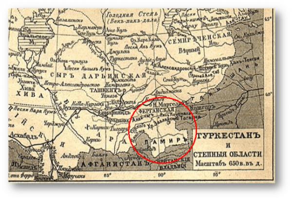 9. Фрагмент карты Туркестана и степных областей, вторая половина XIX в.