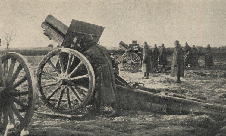 Русская артиллерия на позиции.