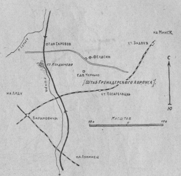 Схема боевого участка боя 30-31 октября 1917 г.