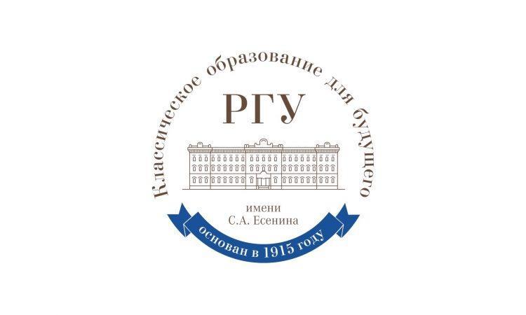 Рязанский государственный университет имени С.А. Есенина