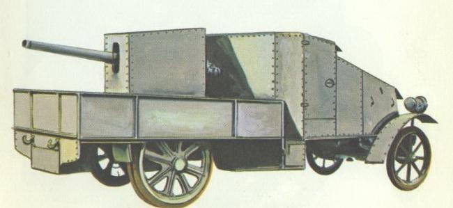 Французский броневик Рено, вооруженный 47-мм пушкой.