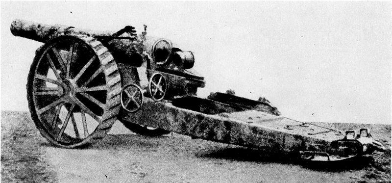 203-мм буксируемая гаубица системы Виккерса. Pataj S. Artyleria ladowa 1881-1970.  W-wa, 1975.