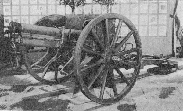 77-мм полевая пушка – одно из двух орудий, захваченных 06. 08. 1914 г. и пожалованных Конной Гвардии