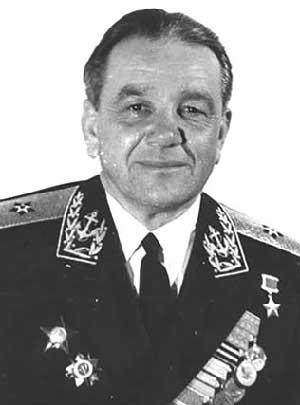 Контр-адмирал Л.Г. Осипенко