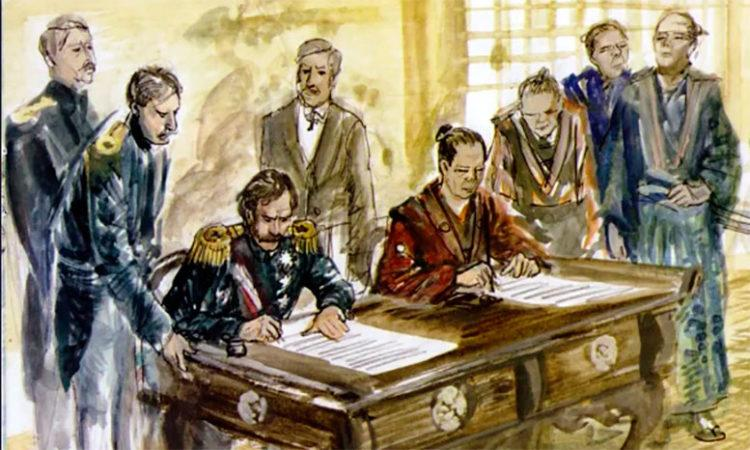 Подписание Симодского трактата 7 февраля 1855 г.