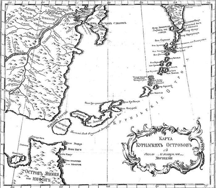 «Карта Курильских островов с окололежащими местами». Составлена Г.Ф. Миллером не позднее 1755 г.
