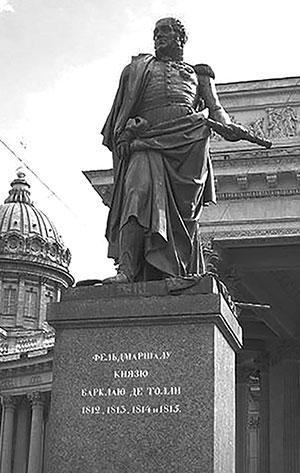 Памятник М.Б. Барклаю де Толли (установлен в Санкт-Петербурге у западного торца колоннады Казанского собора, 1837 г.)