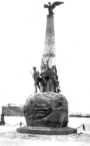 Памятник воинам 148-го пехотного Каспийского полка (установлен в Петродворце, ул. Юты Бондаровской, д. 21, 1911 г.). Фото ателье К. Буллы, 1911 г.