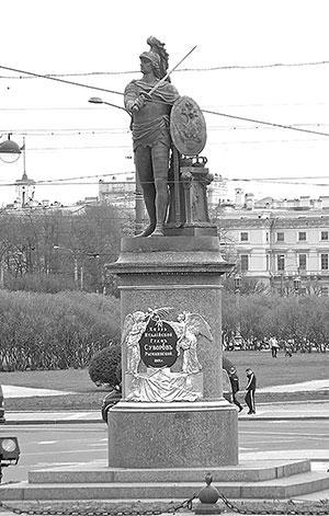 Памятник А.В. Суворову (установлен в Санкт-Петербурге, Суворовская пл., 1801 г.)