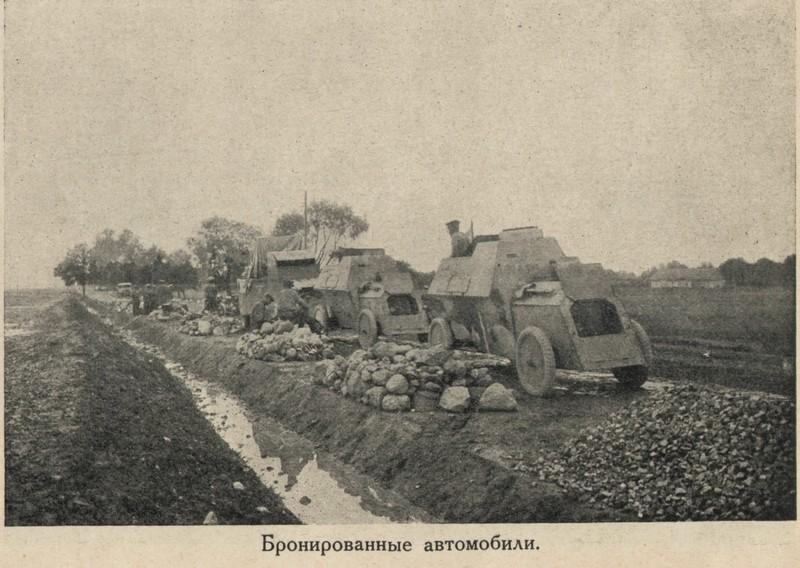 Картины войны. М., 1917 г.