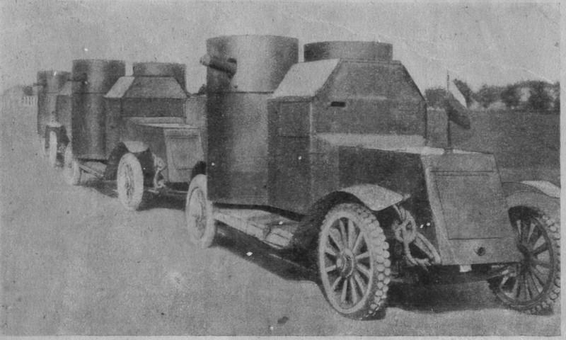 Броневики Остин. Нива. 1916. № 4.