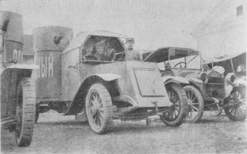 Броневики Остин. Нива. 1915. № 30.