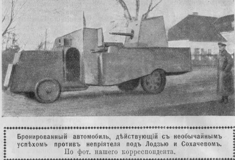 Нива. 1915. № 4.