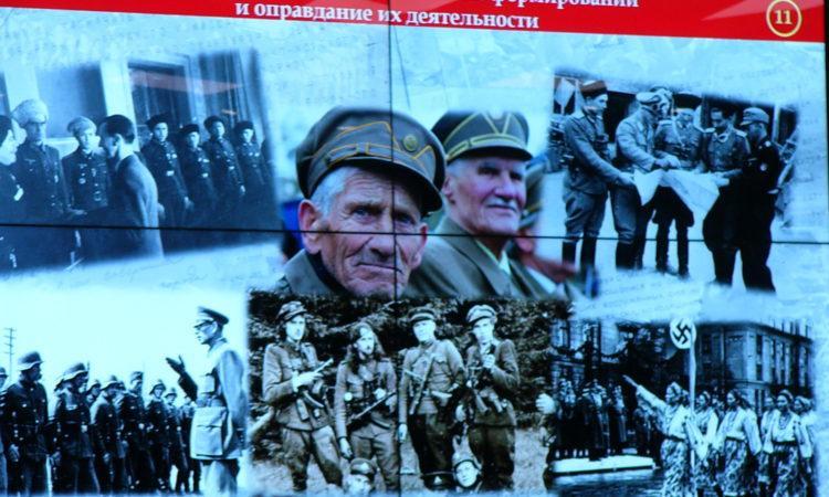 Форум Армия-2020, круглый стол «Герои и антигерои. Правда и вымысел о Второй мировой войне»\ фото — Tochka Zрения