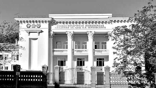Штаб «Жуковки» (с 1998 г.)