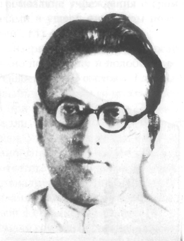 Член РВС Персидской Красной армии Б.Л. Абуков 1937 г.