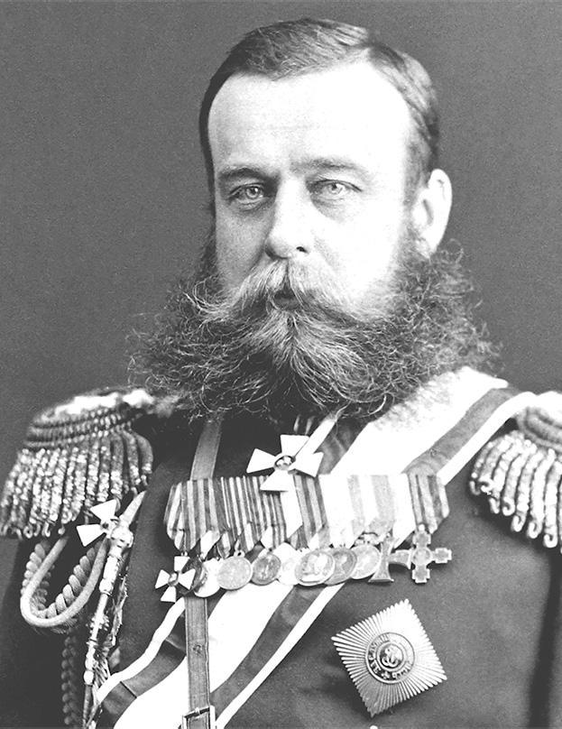 Генерал М.Д. Скобелев Научная библиотека Военно-медицинского музея