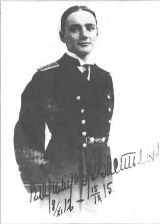 Командир эскадренного миноносца «Гавриил» В.В. Севастьянов
