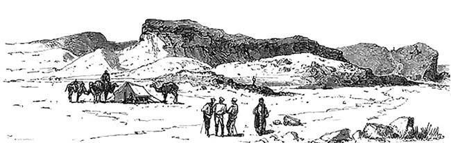 Гора Бендесен. 1880 год. Рисунок Н.Н. Каразина (с наброска Спиридонова и Гринёва)