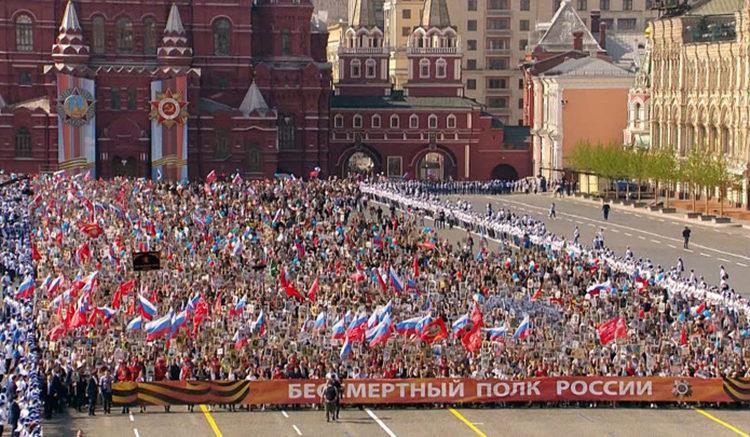 Колонна «Бессмертного полка» на Красной площади. 9 мая 2019 г.
