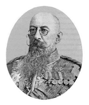 И.О. Курис