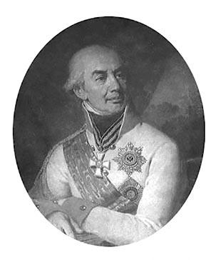 Г.С. Волконский