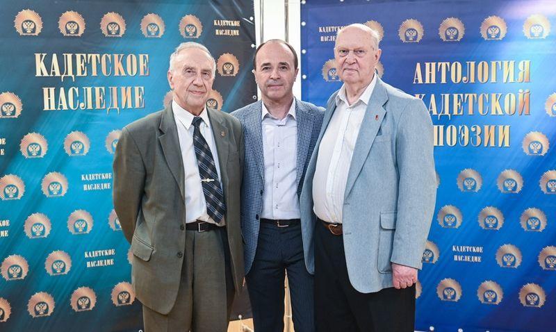 Соавторы идеи антологии кадетской поэзии (слева направо) Н.З. Кунц, Е.А. Лозовик, С.Г. Кулешов